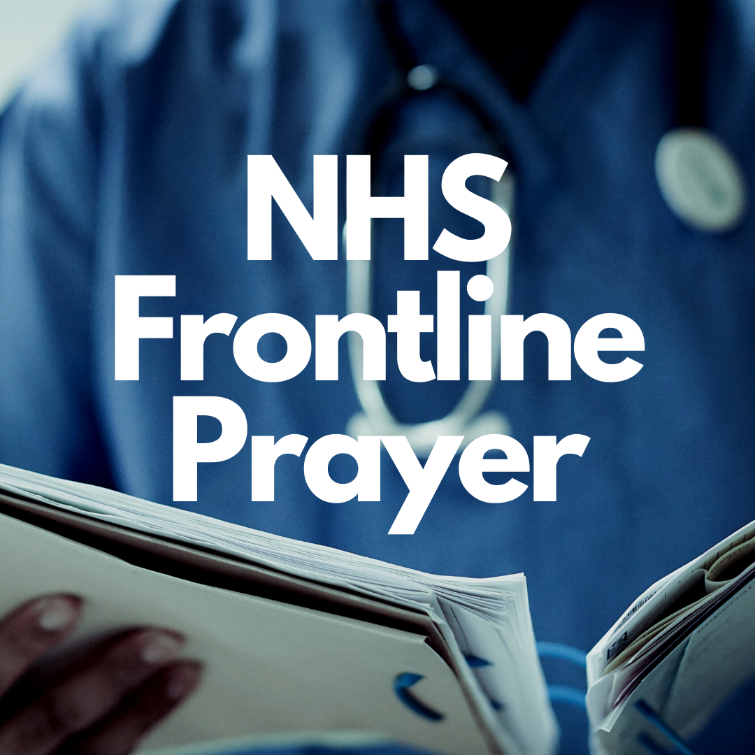 nhs prayer